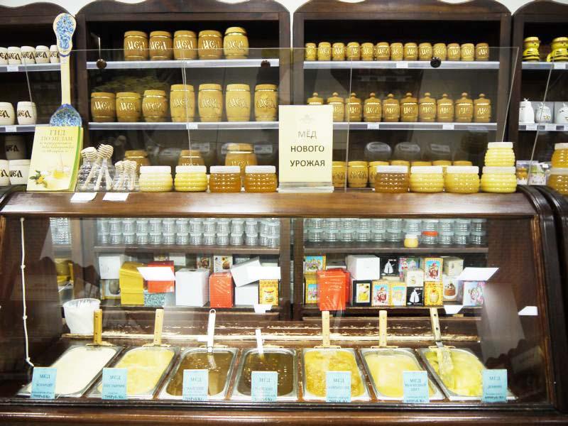 четвертой бизнес проект по продаже меду нас можете